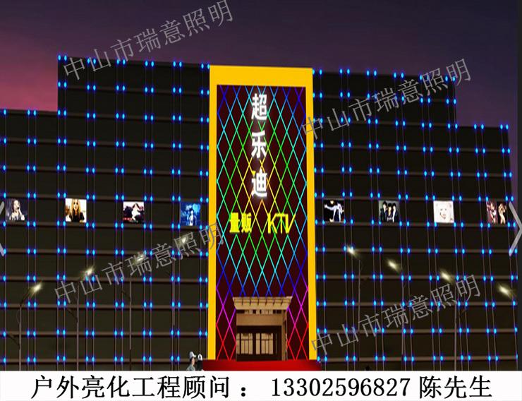 内控LED点光源 LED点光源厂家 瑞意照明