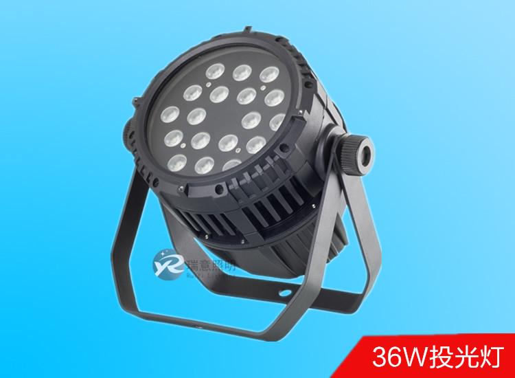 18W|36W黑色LED投光灯