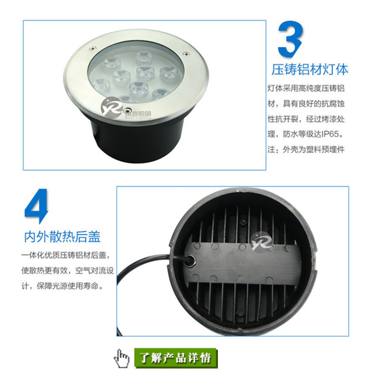 LED地埋灯生产厂家 LED地埋灯 瑞意照明