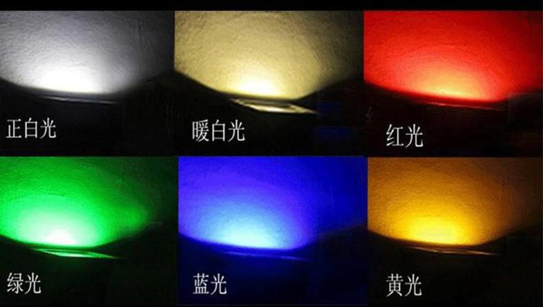 4W12W方形LED投光灯灯光颜色
