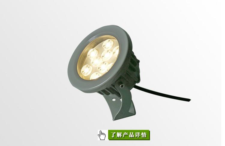 公园投光灯 LED投光灯 LED投光灯厂家