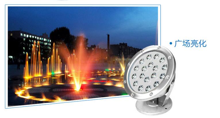 LED水底灯 LED水底灯厂家 瑞意照明