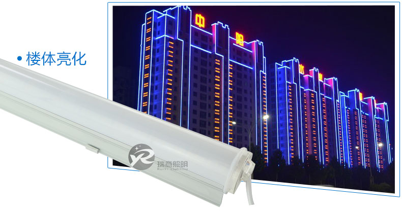 LED护栏管 LED数码管 LED数码管厂家 瑞意照明