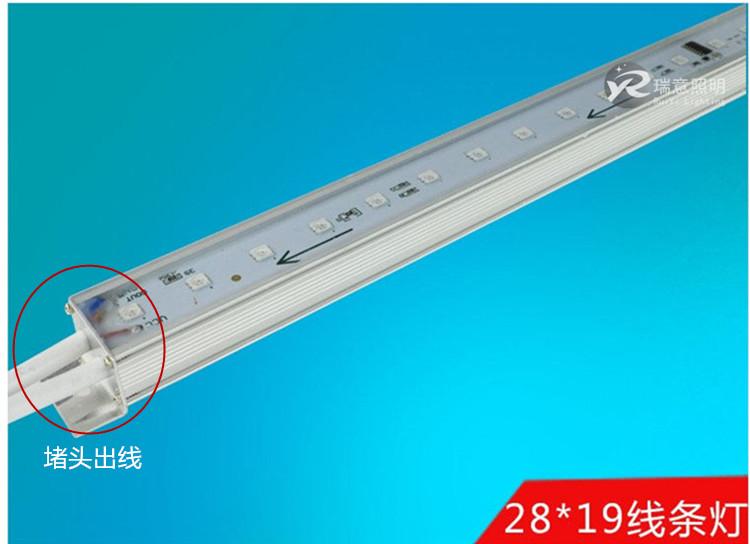 LED线条灯 线条灯厂家 户外LED线条灯 瑞意照明