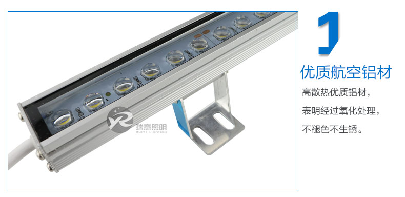 LED线条灯 线条灯厂家 户外防水线条灯 瑞意照明