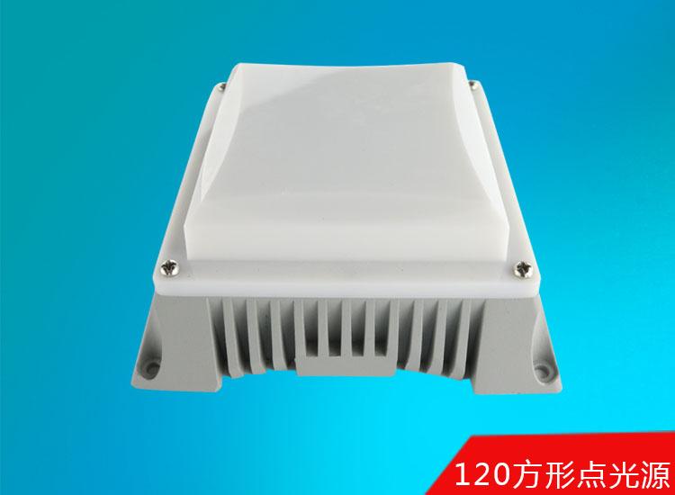 120*120方形LED点光源