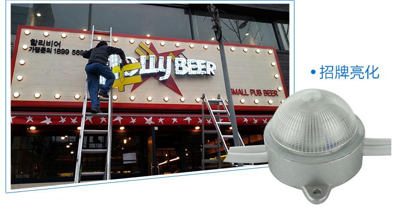 ¢50圆形LED点光源应用图-4
