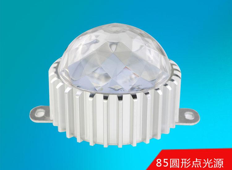 Φ85圆形LED点光源