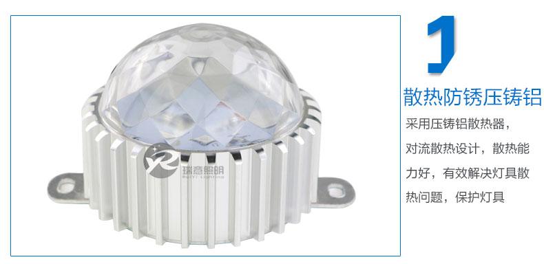 Φ85圆形LED点光源实拍图-1