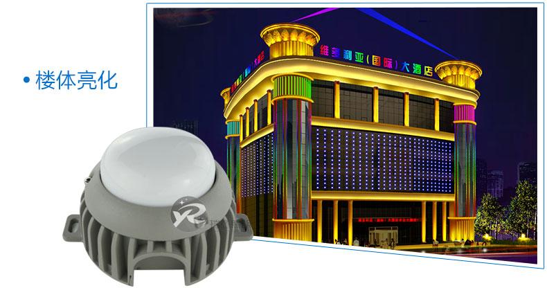 Φ90圆形LED点光源应用图-1