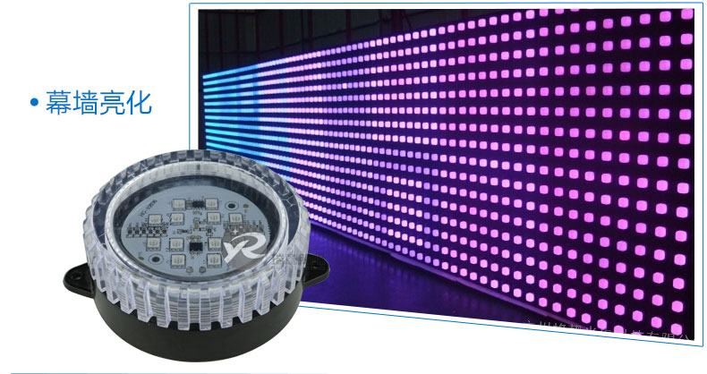 Φ95圆形LED点光源应用图-3
