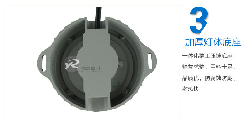 Φ100A圆形LED点光源实拍图-3