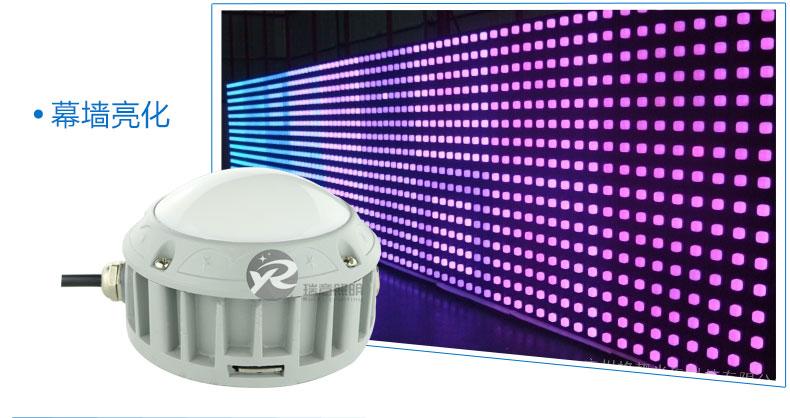 Φ100圆形LED点光源应用图-3