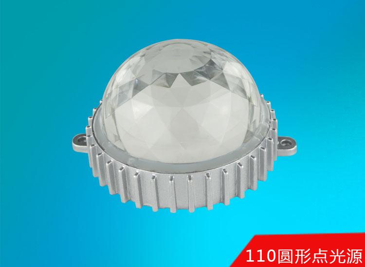 Φ110圆形LED点光源