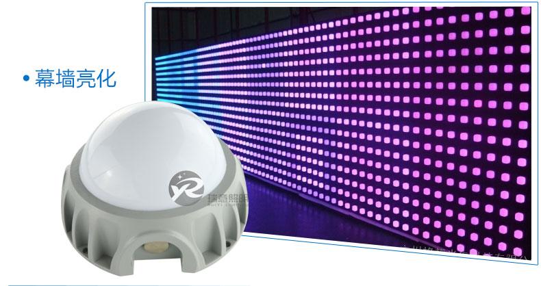 Φ113圆形LED点光源应用图-3