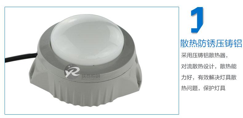 Φ120圆形LED点光源实拍图-1