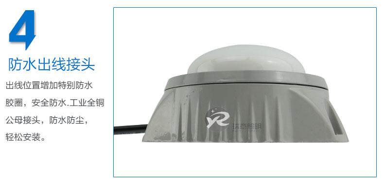 Φ120圆形LED点光源实拍图-4
