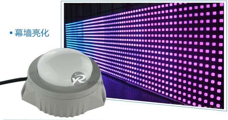 Φ120圆形LED点光源应用图-3