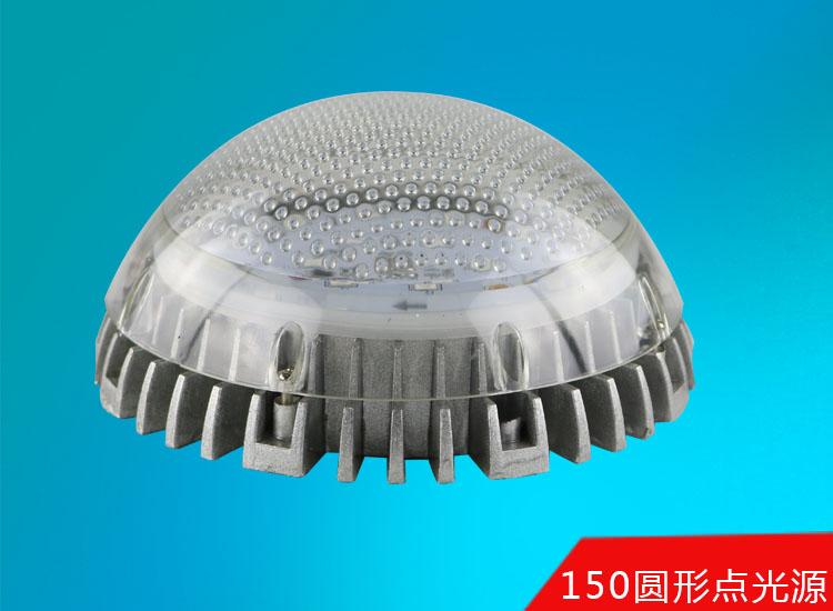 Φ150圆形LED点光源