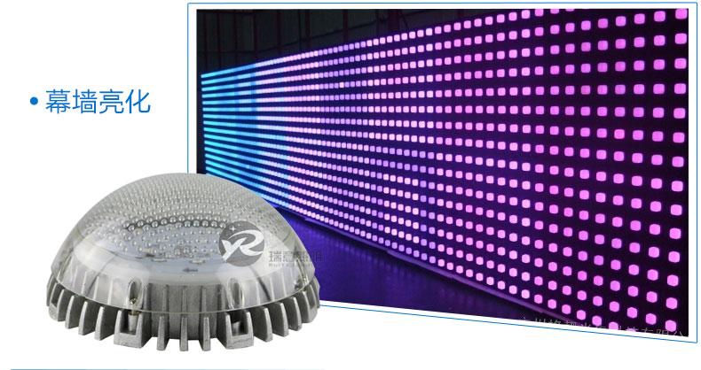 Φ150圆形LED点光源应用图-3