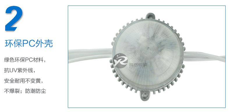 Φ155圆形LED点光源实拍图-2