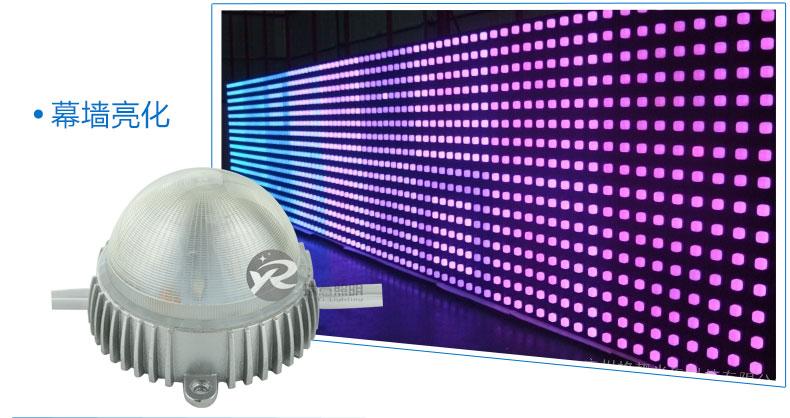 Φ155圆形LED点光源应用图-3