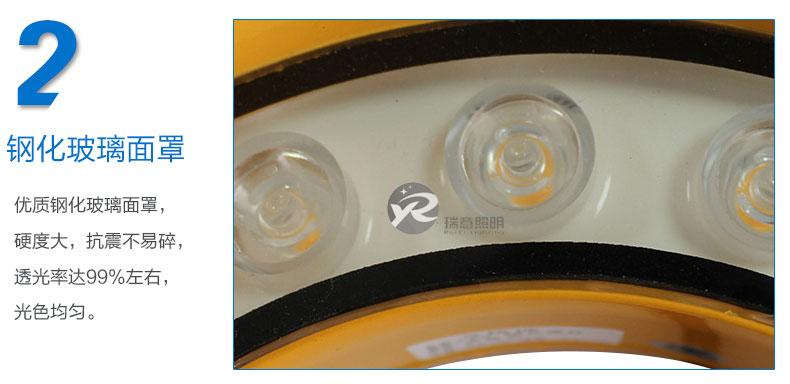 9W瓦楞灯 LED月牙灯 LED瓦片灯 LED星光灯实拍图-2