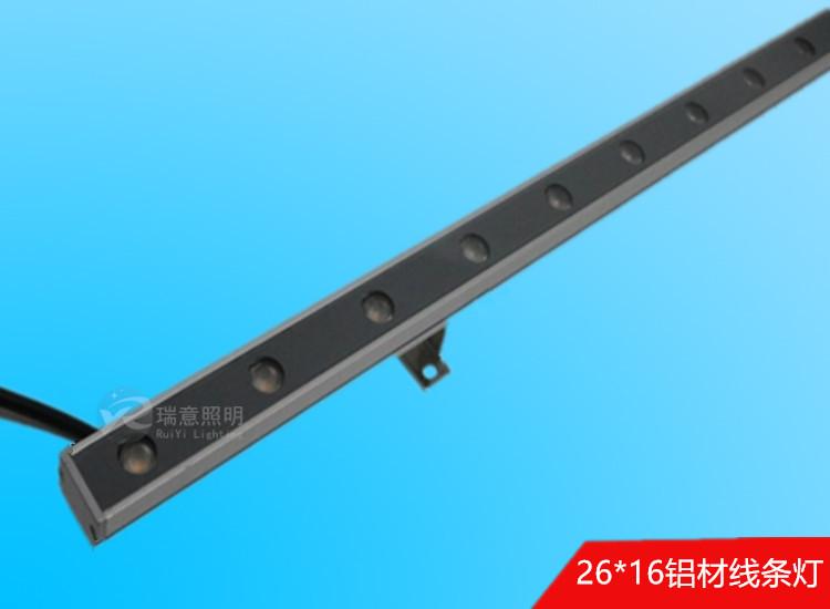 26*16私模铝材LED线条灯