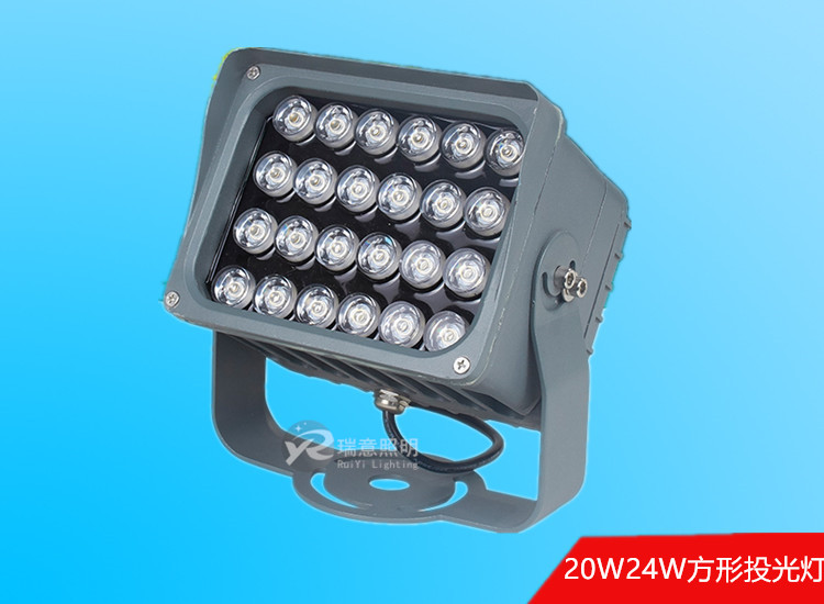 12W24W40W方形LED投光灯