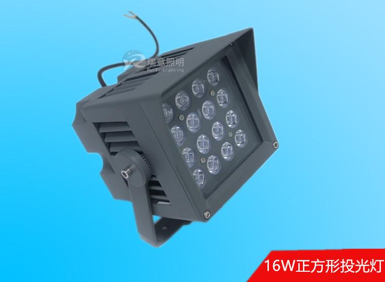 9W-60W正方形LED投光灯