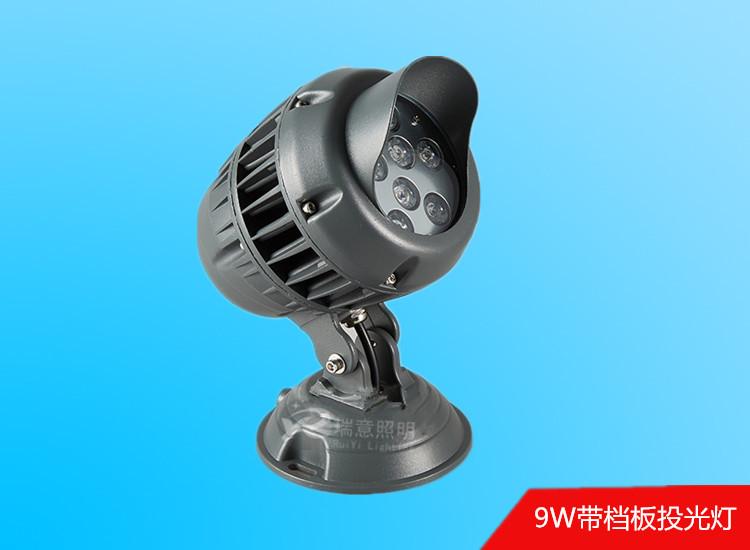 3W6W18W54W带档板大功率LED投光灯