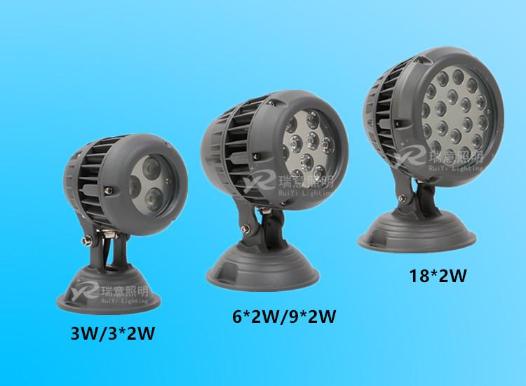 3W6W18W54W大功率七彩LED投光灯