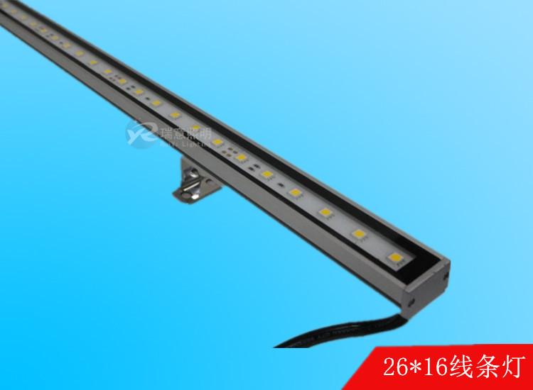 瑞意私模LED线条灯2616