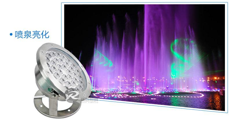 水底灯 水下灯 水池灯 LED水底灯厂家 瑞意水底灯