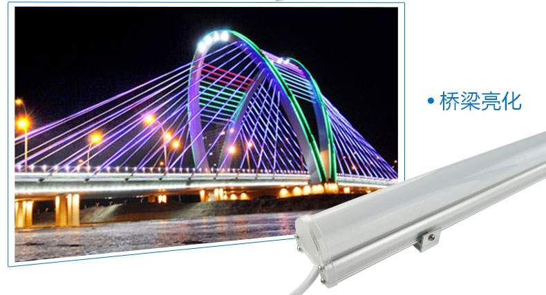 LED护栏管 LED护栏管厂家 瑞意护栏管
