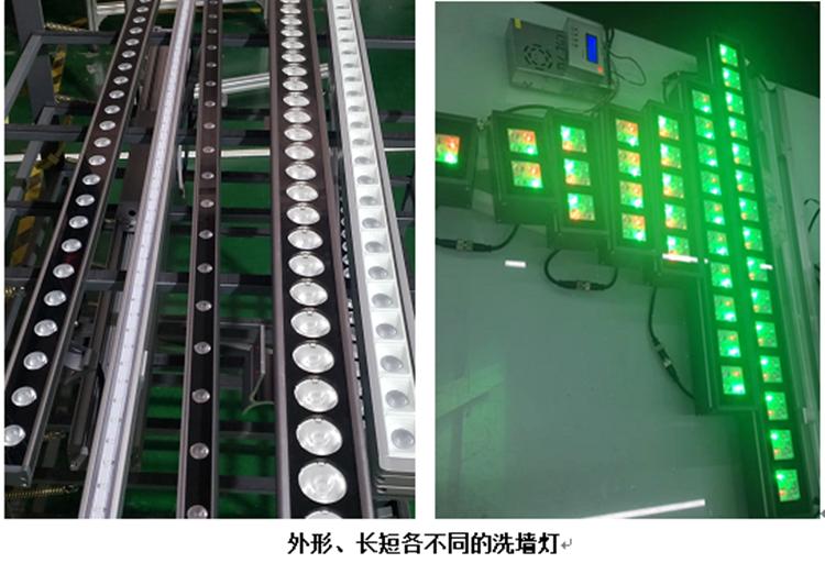 LED洗墙灯影响灯光效果的具体因素主要有哪些