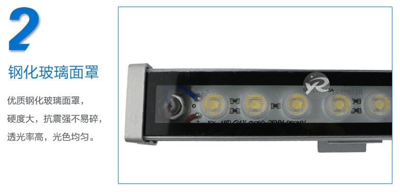 3427防水线条灯实拍-2
