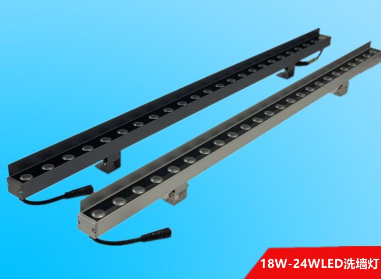 18-24W私模新款带挡板LED...